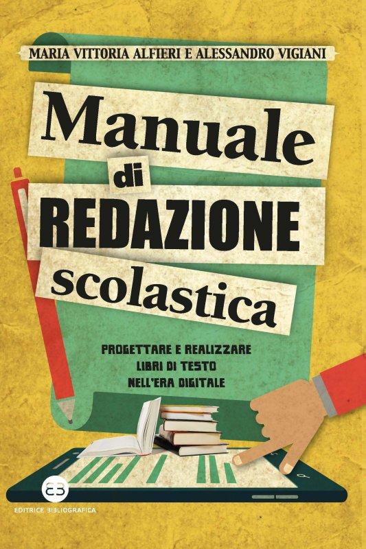 Manuale di redazione scolastica