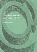 ISBD: International Standard Bibliographic Description (Edizione italiana)
